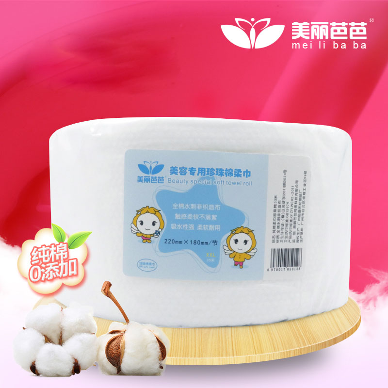 Meili Baba disposable facial towel pure cotton facial towel paper roll for beauty salon