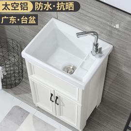 太空铝小尺寸洗衣柜组合广东深槽台盆阳台卫生间洗脸盆单柜40落地图片
