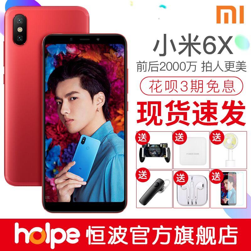 12期分期/咨�再�p�X/送耳�C Xiaomi/小米 6X手�C全�W通官�W手�C官方旗�店正品7x全新�t米x6小米8se青春新款