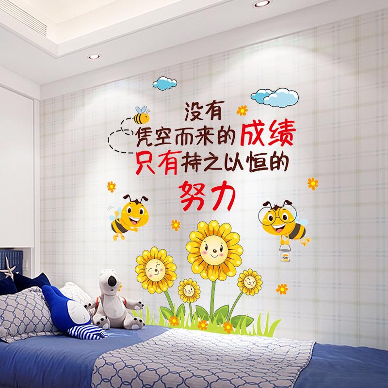 励志墙贴画宿舍寝室布置学生卧室墙面装饰墙壁纸自粘墙纸学习贴纸