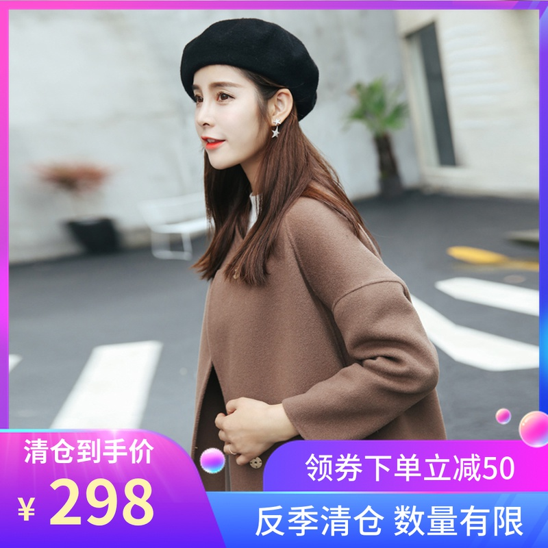 Double sided cashmere coat womens mid long autumn and winter high end Korean loose cocoon stand collar woolen woolen coat
