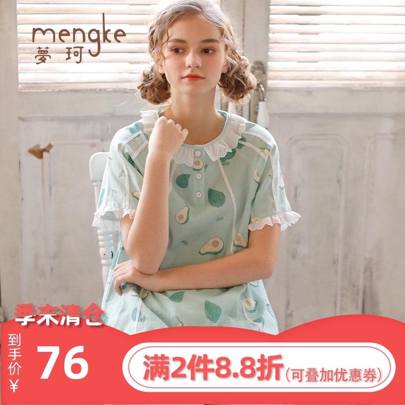 睡衣女夏2020年新款纱布纯棉薄款可爱日系牛油果绿短袖家居服套装