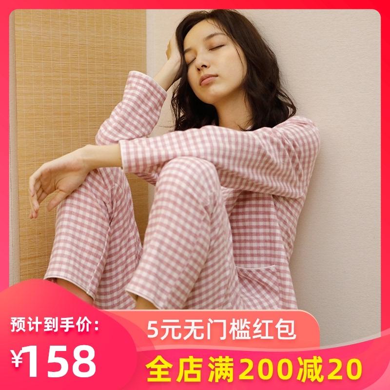 睡衣情侣套装2020年新款女秋冬简约长袖纯棉宽松格子休闲家居服