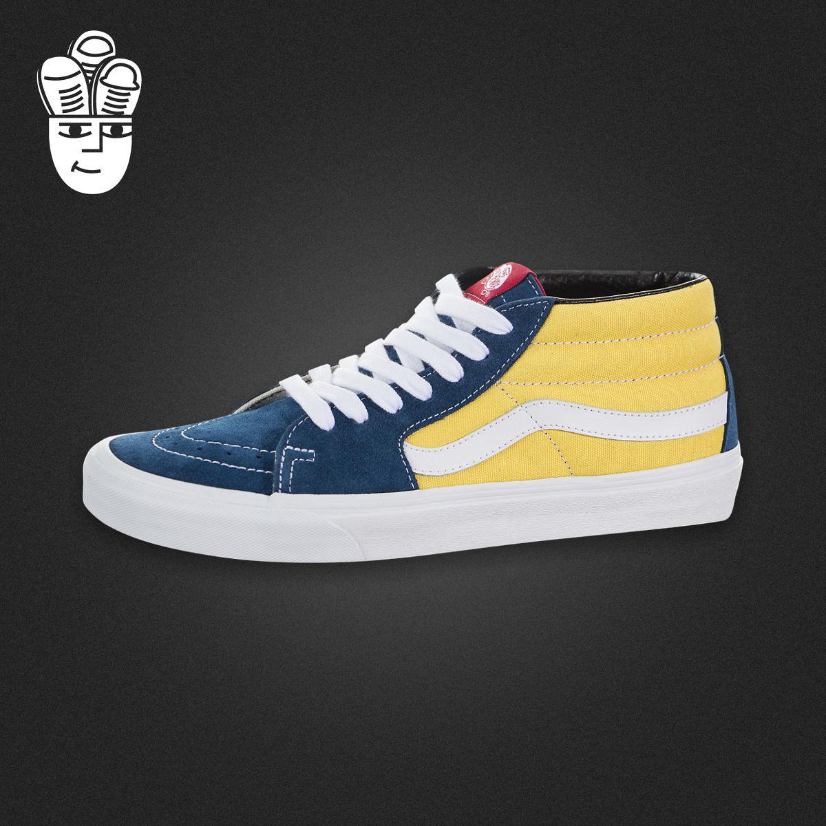 Vans Sk8-Mid 范斯男鞋女鞋情侣款 中帮复古滑板鞋 经典休闲板鞋