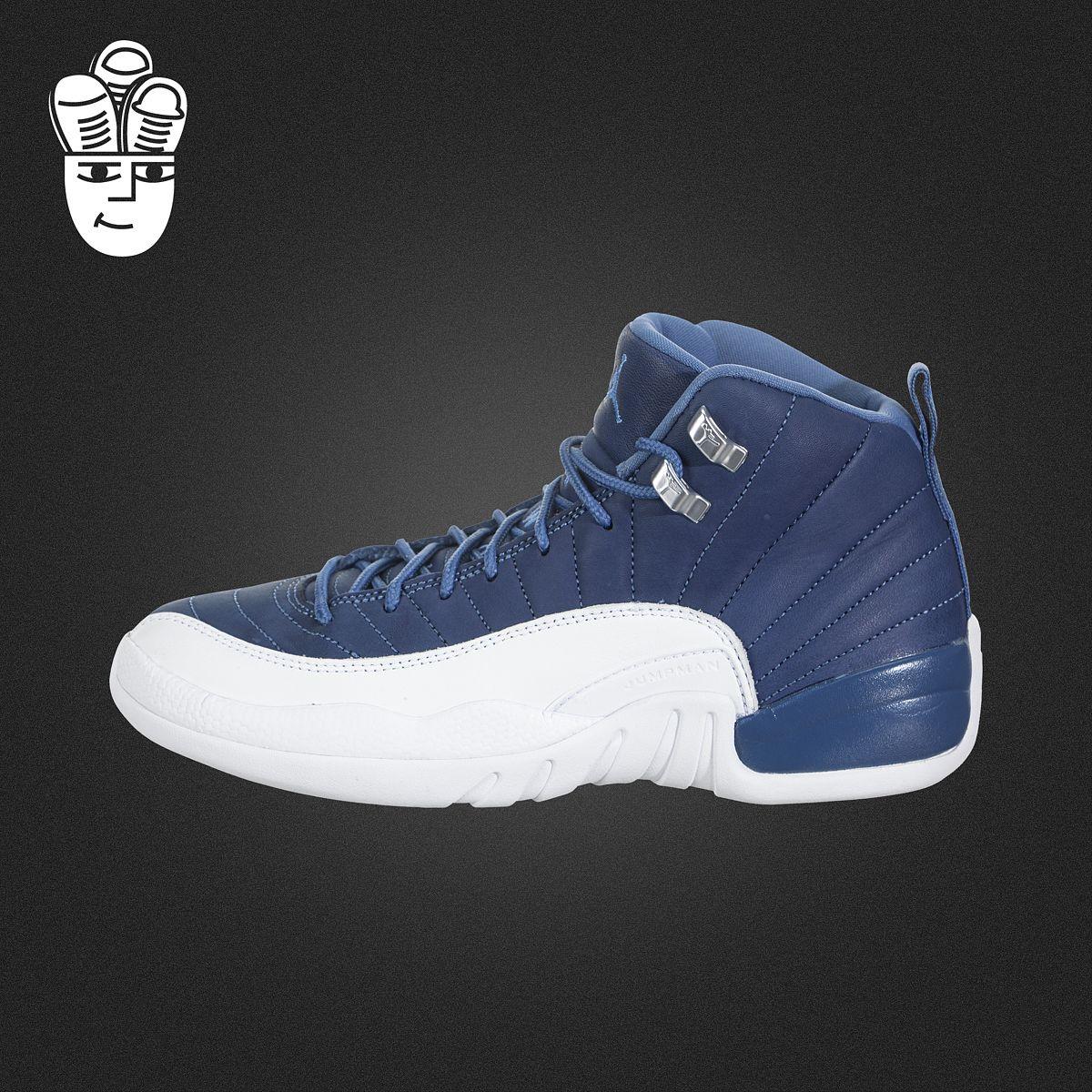 Air Jordan XII Retro SE Indigo AJ乔12男鞋女鞋GS 复古篮球鞋