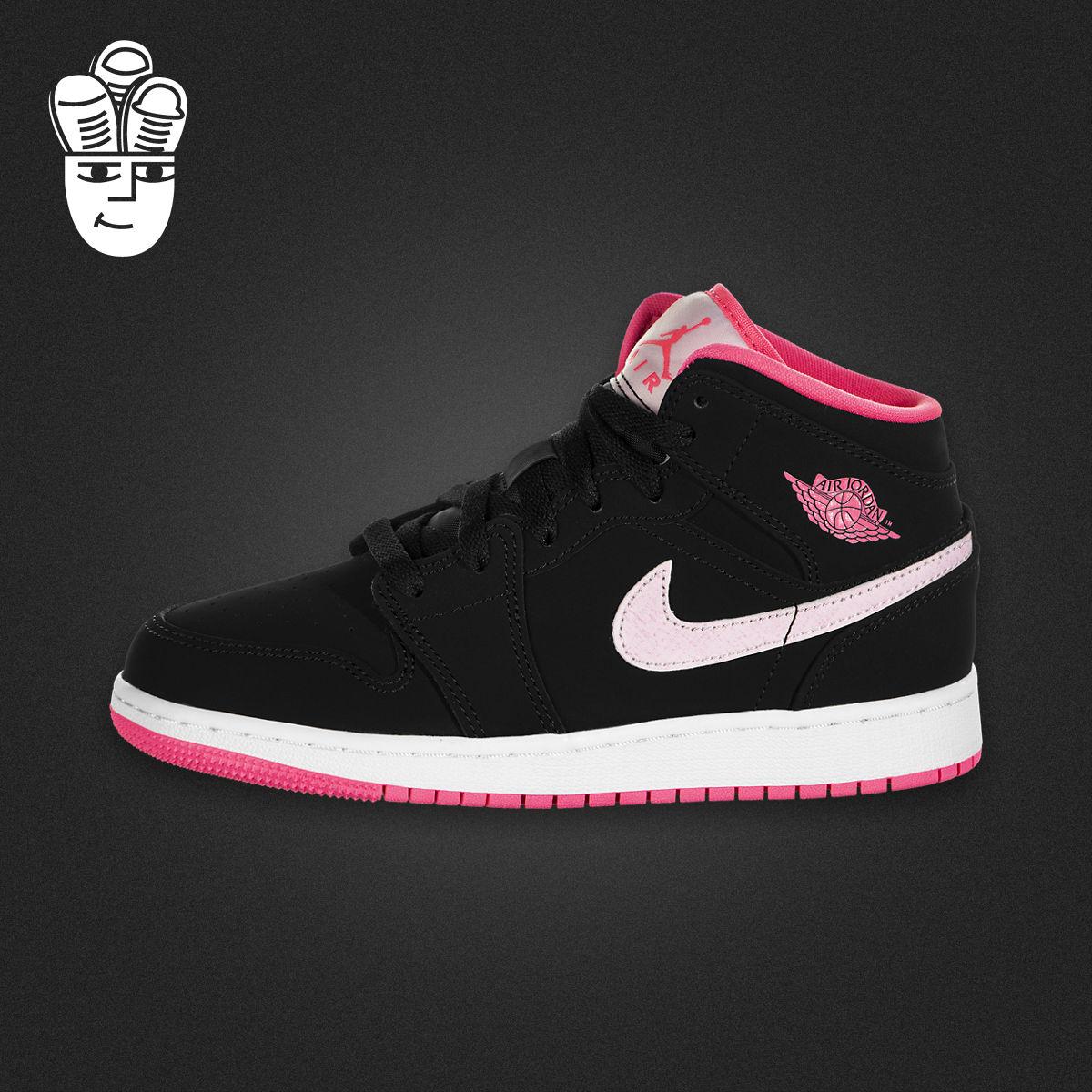 Air Jordan 1 Mid AJ1男鞋女鞋GS运动鞋 中帮经典篮球鞋