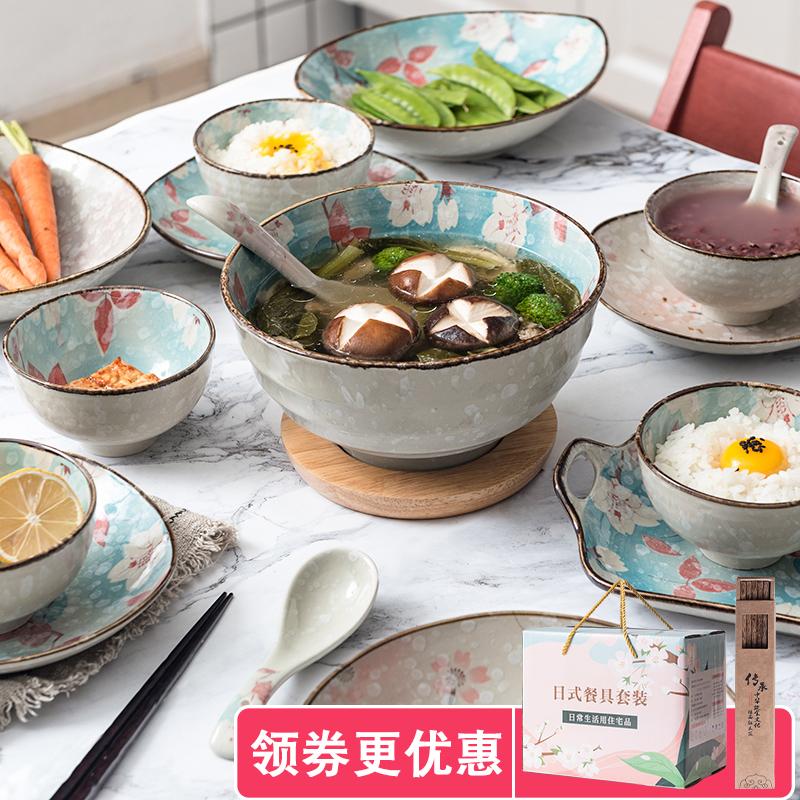 2/4/6人陶瓷碗日式家用碗筷碗盘碗碟餐具套装套碗两人情侣碗具碗(非品牌)