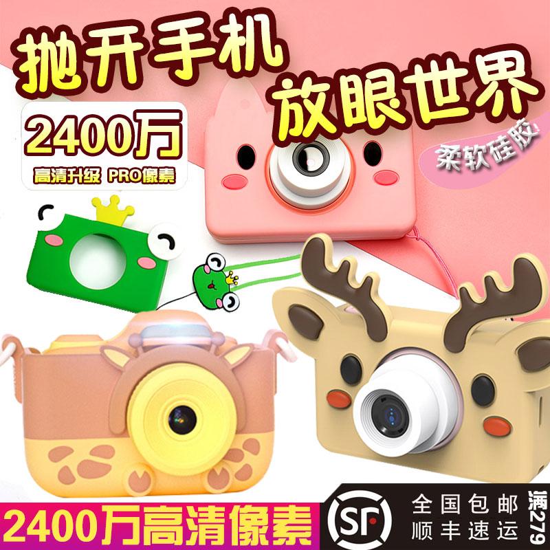 萌卡丘儿童数码相机玩具可拍照宝宝迷你小单反高清卡通男女孩礼物