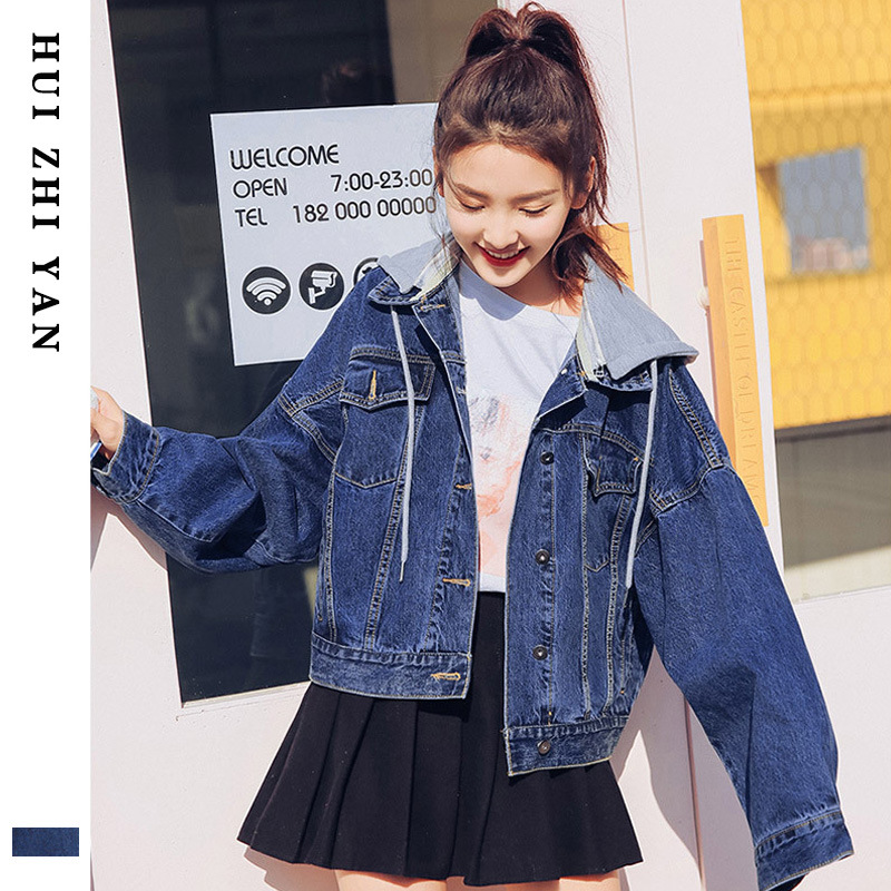 2020 spring and autumn new loose fake two piece detachable hooded Lapel Denim Jacket Womens Korean BF Jacket Top