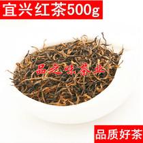 YH001送人礼袋装9新茶罐装散装特产茶叶2019广东英德红茶英红九号