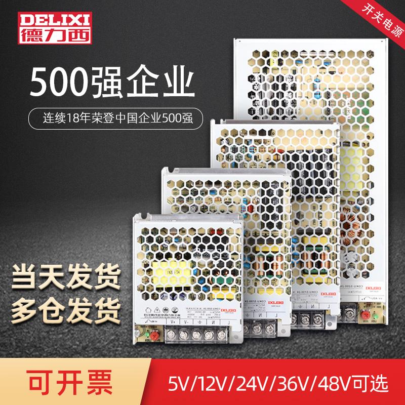 Блоки и элементы питания Артикул 588948521011