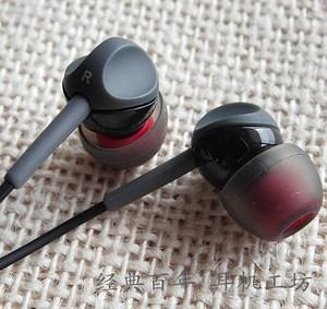 领3元券购买经典百年耳机工坊HC2重低音DIY发烧HIFI氧气知乎耳机入耳式的