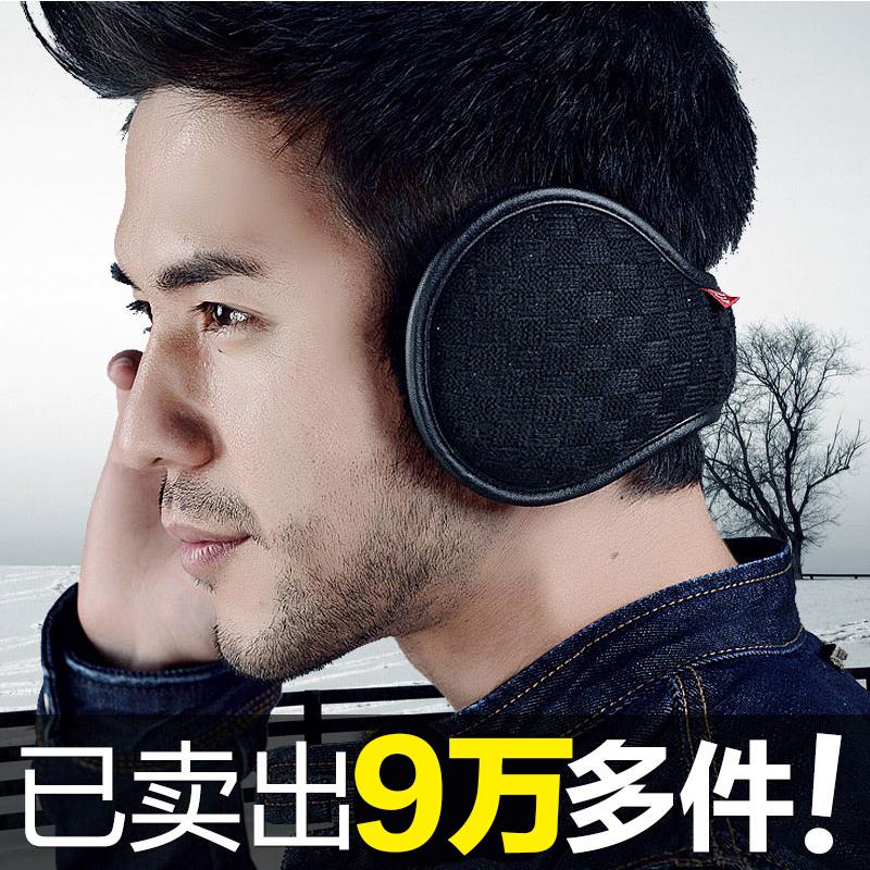 澄湖螺 冬季耳罩保暖耳套男女耳包耳暖护耳罩韩版护耳朵套耳捂