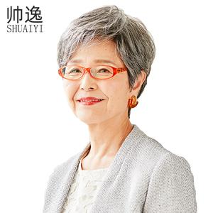 中老年花白色假发女真人发奶奶姥姥妈妈70岁增加发量短发型发套