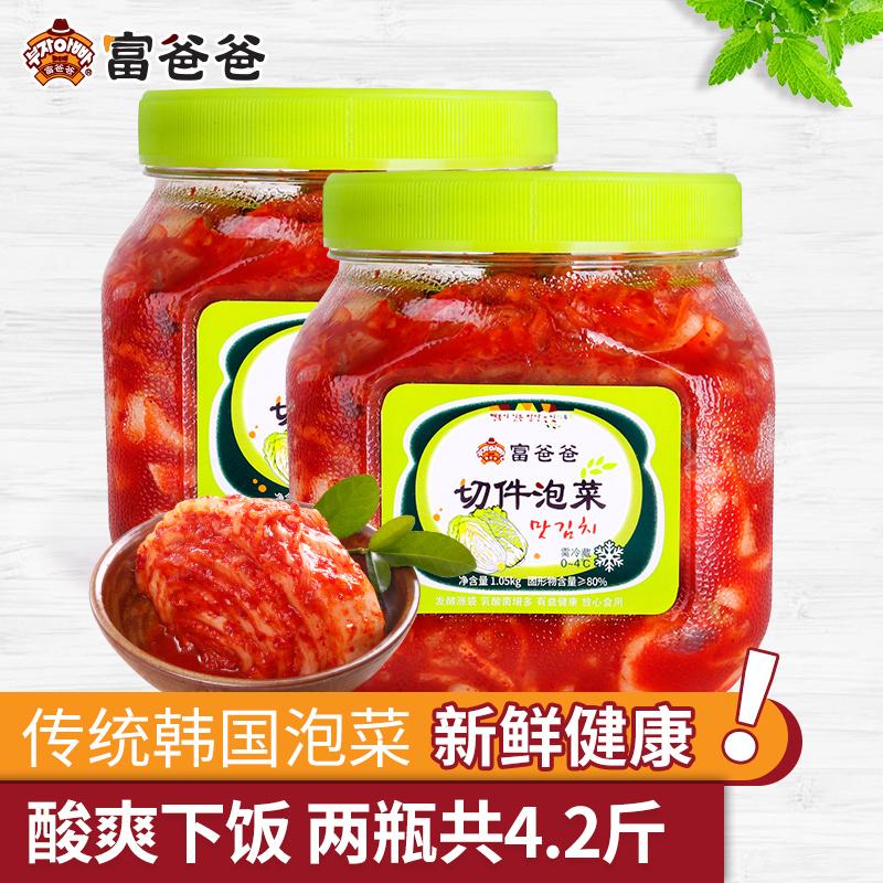 富爸爸正宗韩国风味泡菜 2瓶共4.2斤 凉菜下饭咸菜熟食 冷藏发货