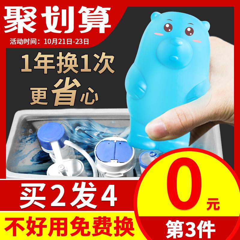 洁厕灵卫生间马桶厕所用除臭神器去异味小熊蓝泡泡清洁剂宝清香型