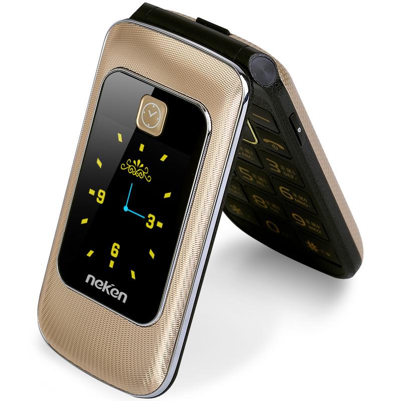 尼凯恩 EN6翻盖手机老人机超长待机正品移动联通版女款三防老年手机大屏大字大声学生军工按键备用小手机