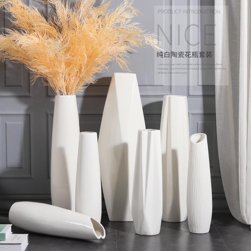 陶瓷花瓶大号客厅落地摆件干花插花北欧创意简约白色现代家居装饰