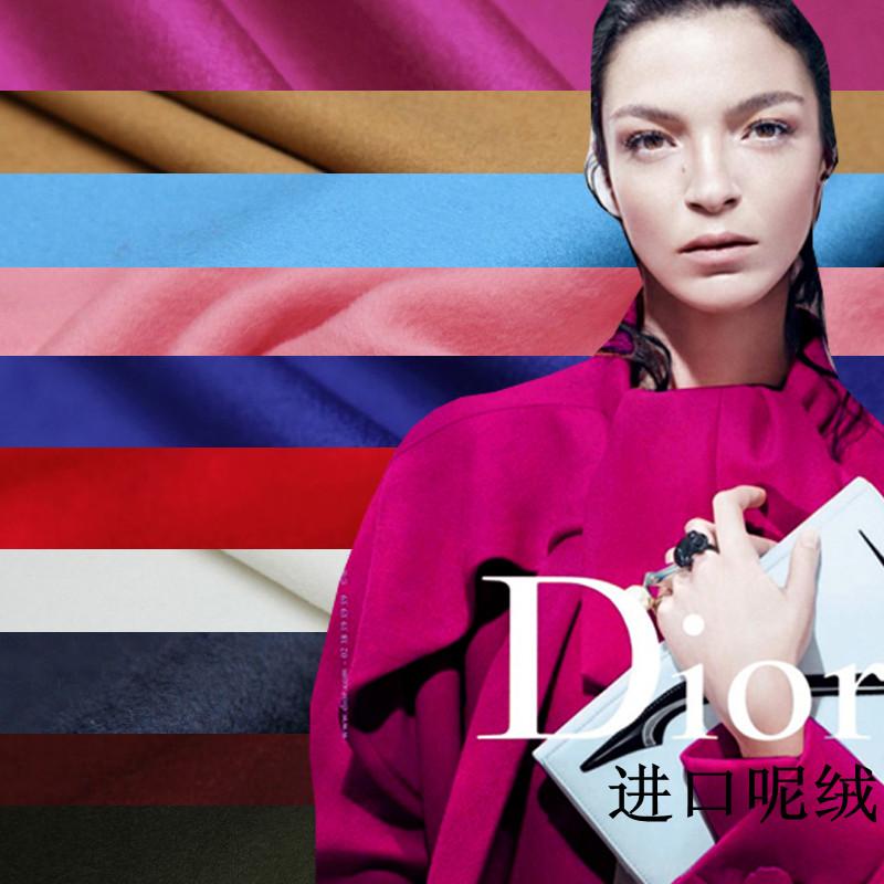 15 новых двойной двухсторонней шерсти шерстяной ткани пальто платье костюм мысов для осень/зимней одежды ткани ткани