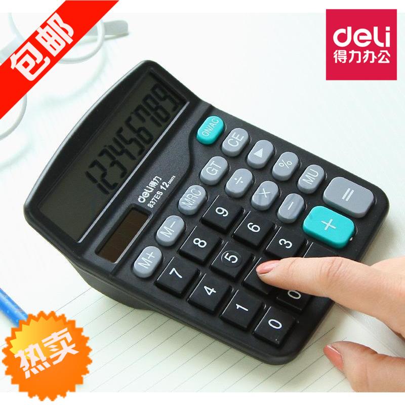 Калькуляторы Артикул 41423459514