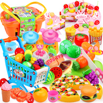 Childrens toy male cut fruit toy cutting set simulation vegetable girl 1-2-3 years old family 3-6 years of age
