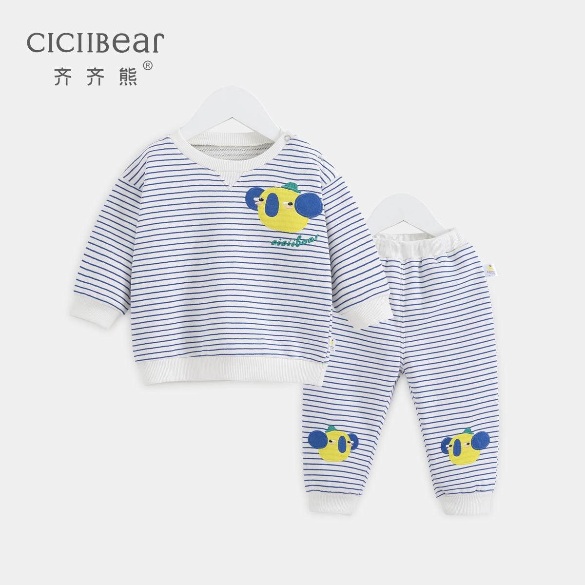 Одежда для младенцев Артикул 600315540822