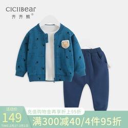 齐齐熊宝宝外穿婴儿衣服外套t恤