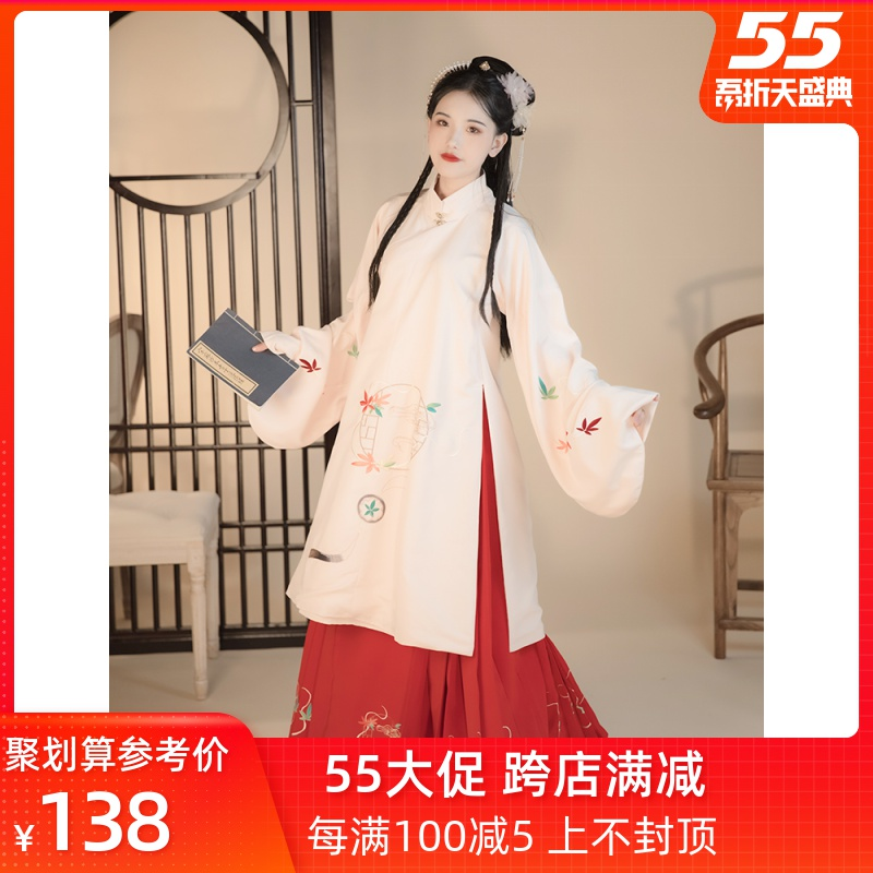 汉时光原创【枫叶集】立领斜襟汉服