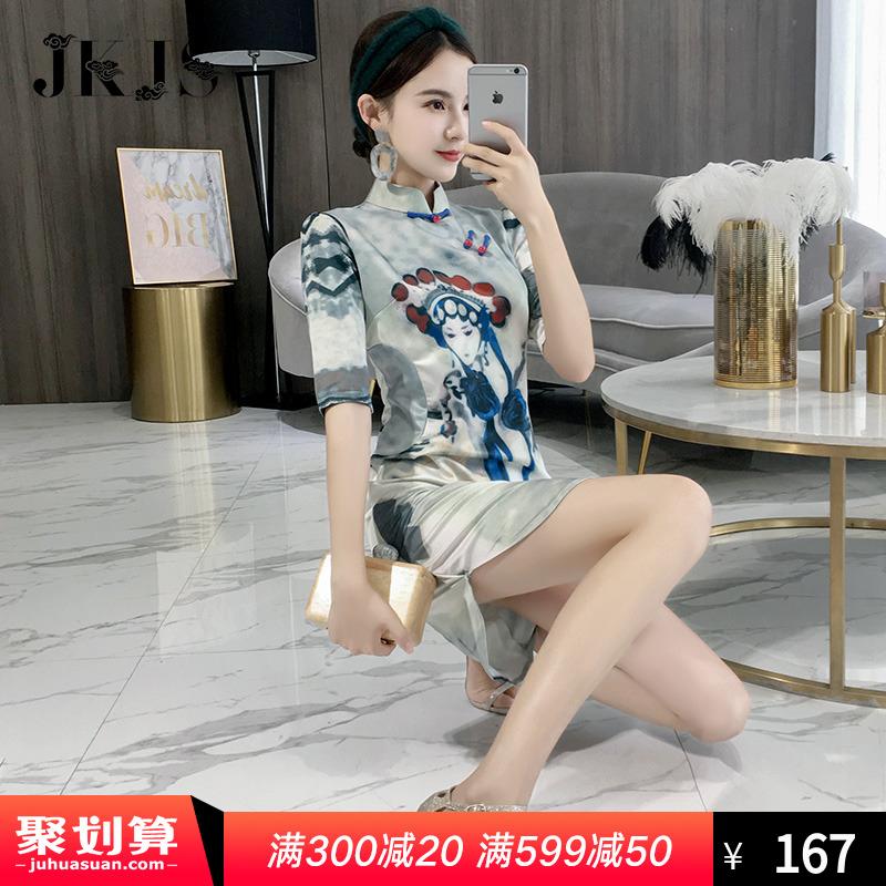 旗袍夏季2018新款女改良版低领时尚复古中国风女装现代少女连衣裙