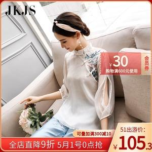 汉服女夏改良茶服中式女装民国风复古唐装中国风盘扣古装旗袍上衣
