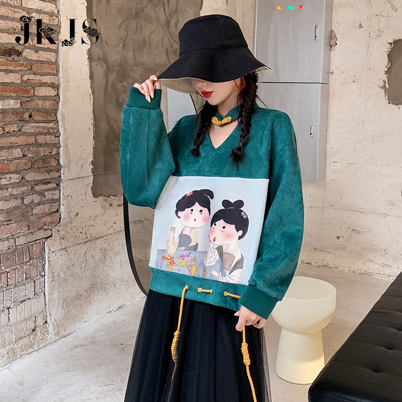 National Tide Women's Hanfu Modern Tang Suit Improved Female Young Version Chinese Style Buttoned Top