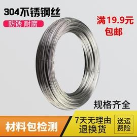304不锈钢丝/焊丝/光亮丝/软丝1.5/2/2.5/3/4mm 衣架葡萄架抄网