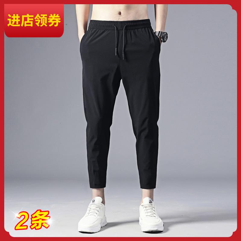 九分裤男士宽松夏季冰丝超薄款小脚运动八分休闲裤子潮流9分裤男