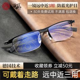 自动调节度数老花镜智能抗疲劳可调老人老年远近两用变焦老花眼镜