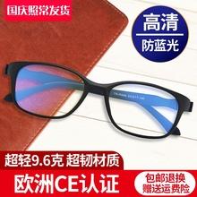 高清防蓝光老花镜男舒适超轻时尚便携老光镜老人老花眼镜女