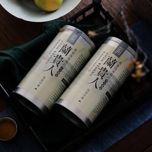 海南兰贵人茶叶甘甜浓香型乌龙茶
