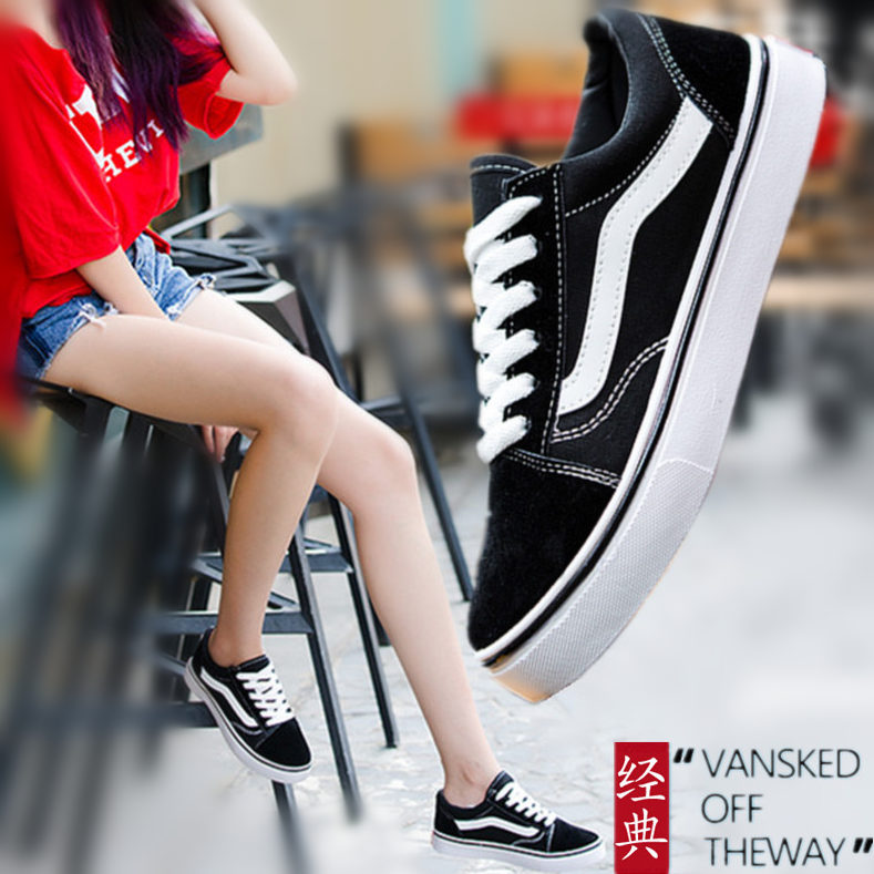 Summer 2020 breathable wanseran Classic womens shoes versatile low top student canvas shoes mens casual board shoes trend
