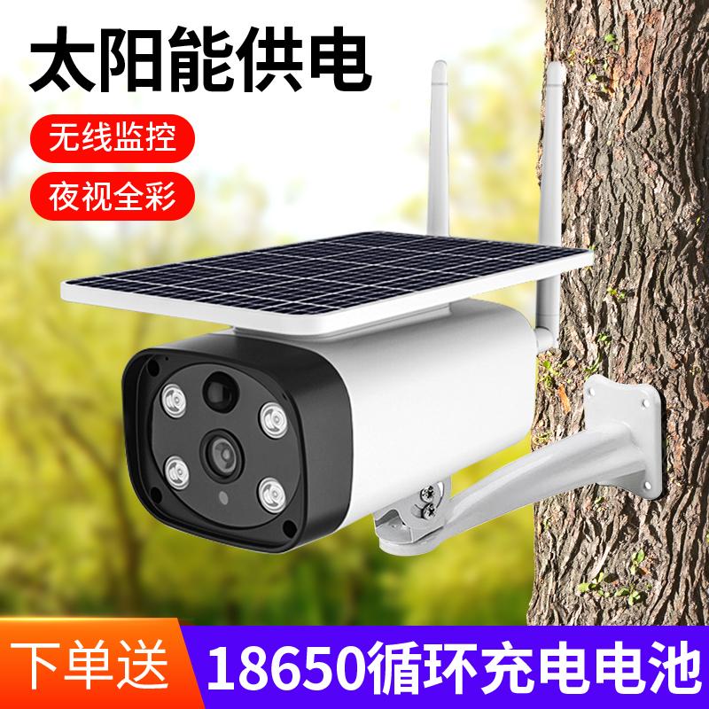 太阳能摄像头户外监控4G监控器无需网络家用wifi版手机远程连接室内室外夜视全彩高清太阳能充电防水