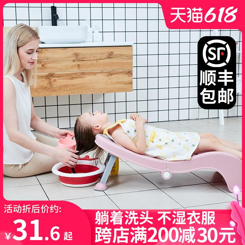 儿童洗头发躺椅宝宝洗头床洗头神器可折叠小孩婴儿家用坐躺洗头凳