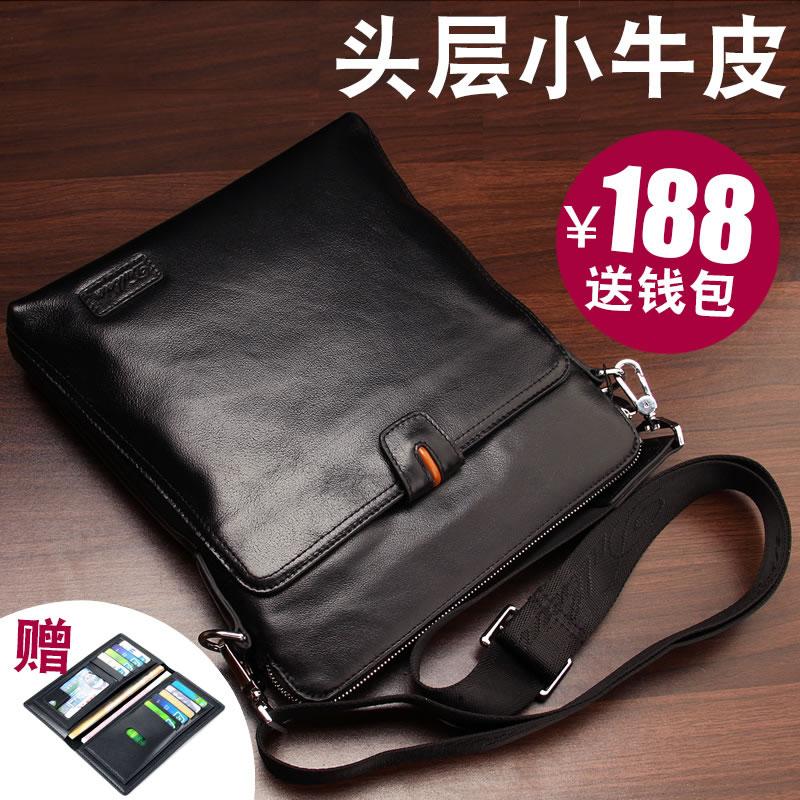 Кожаные сумки Артикул 20185849063