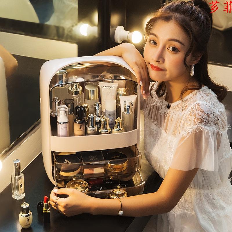 。化妆盒便携分类台面整理化妆品盒居家三层洋气防尘粉色化妆包化