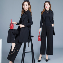 Early autumn suit women's new autumn style women's wear fashionable temperament show thin women's flavor of foreign-style broad-legged pants three-piece fashion suit