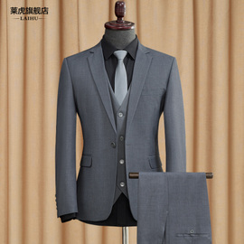 西服套装男士新伴郎礼服三件套灰色商务休闲修身西装职业正装春季