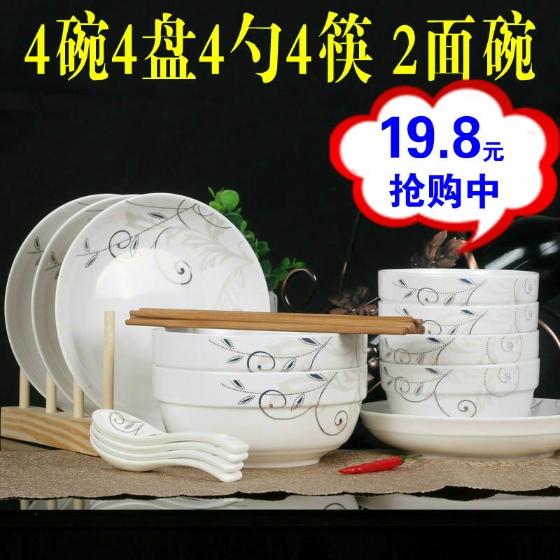 Керамика 4 чаша 4 блюдо 4 ложка 4 палочки для еды 2 чаша домой керамика метр работа блюдо блюдо керамика блюдо посуда посуда установите