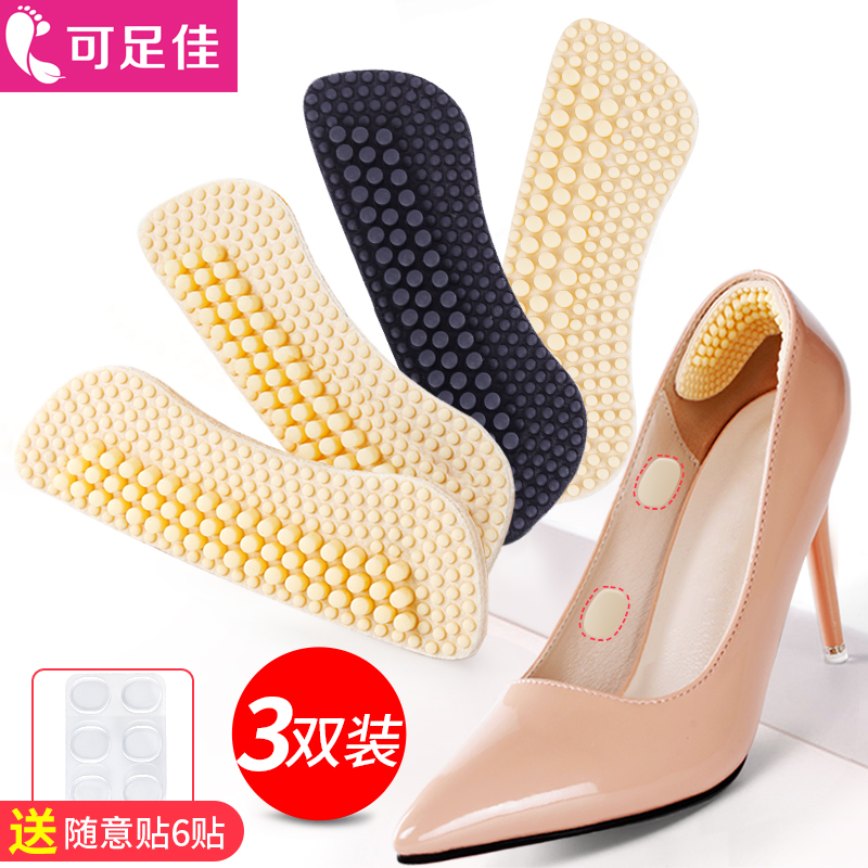 4d硅胶防磨脚神器后跟贴女鞋脚后跟防掉跟鞋贴高跟鞋大改小半码垫