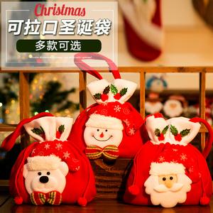 圣诞节装饰品圣诞礼物袋圣诞糖果袋平安果袋圣诞苹果袋圣诞手提袋