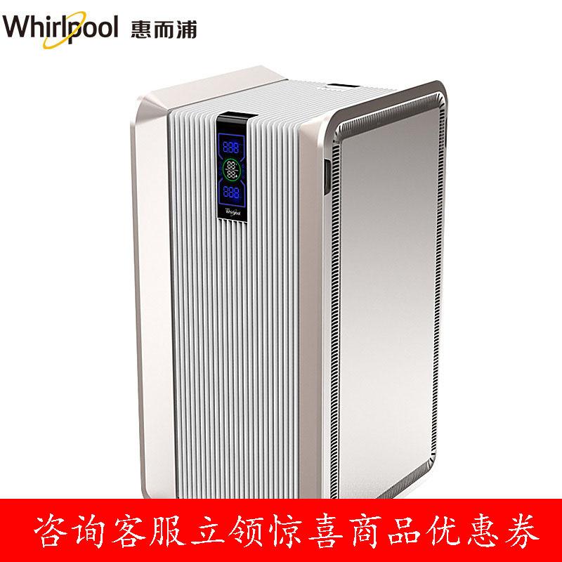 [昌盛隆电器空气净化,氧吧]惠而浦空气净化器WA-7501FK家月销量0件仅售2999元