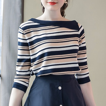 Luxury fashion Big code womens wear minus the age stripe top 2018 Autumn new 200 Jin fat mm seven sleeves sweater