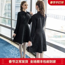 Shezi 2020 spring new dress 200jin fat sister large women's reduced age Sequin tie collar skirt