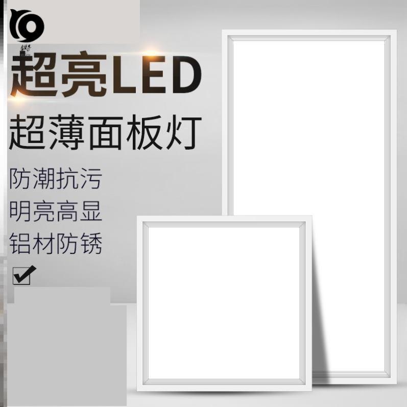 家用卫浴灯方灯长方形防水厨卫灯集成吊顶洗手间正方形超薄铝板